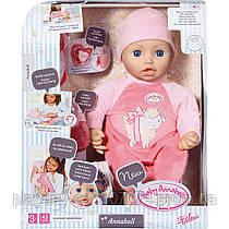 Интерактивная кукла Baby Аnnabell моя маленькая принцесса 43 см с аксессуарами и озвучкой
