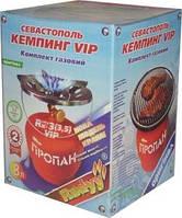 """Газовый комплект """"Севастополь Кемпинг VIP / Rk-3 (3,5)""""  8 литров"""
