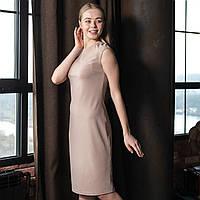 """Платье """"Алёна"""" Бежевый цвет"""