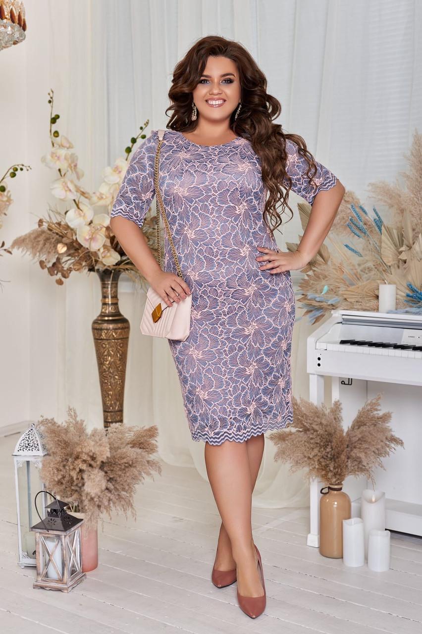 Платье прямого кроя гипюр батал