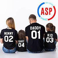 Футболки Family Look Фемили лук для всей семьи dad 01 mom 02 kid 03 футболки детские от 1 года