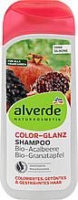Органічний шампунь Alverde NATURKOSMETIK  Color Glanz 200мл