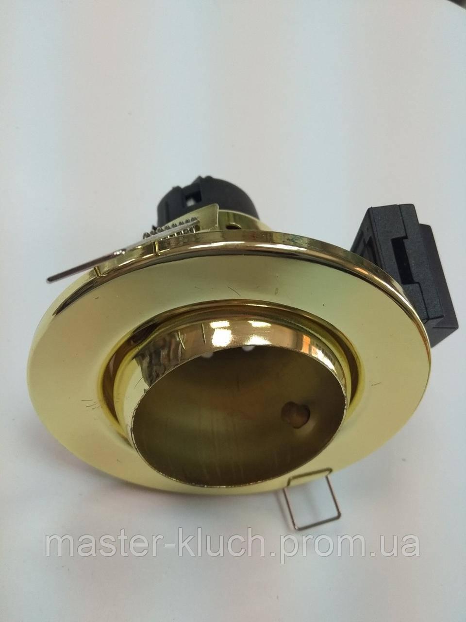 Светильник точечный поворотный BRILUM R-50R