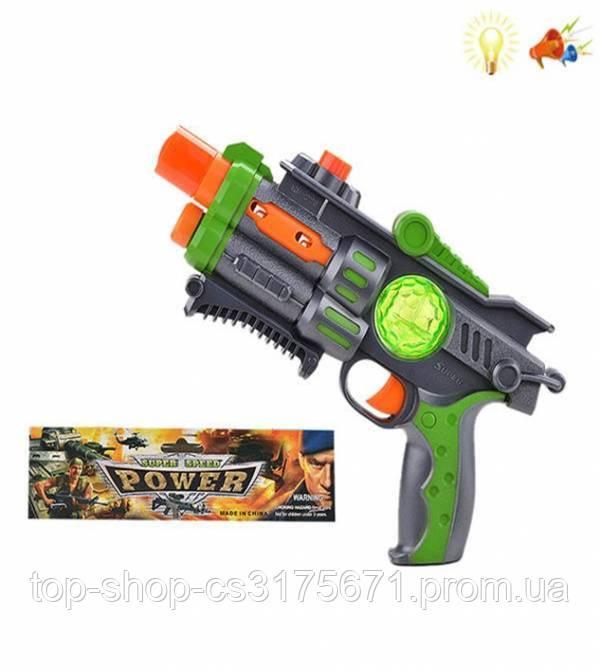 Пистолет RF229B-1 со светом и звуком
