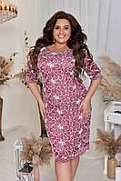 Платье футляр для полных женщин гипюр, фото 1