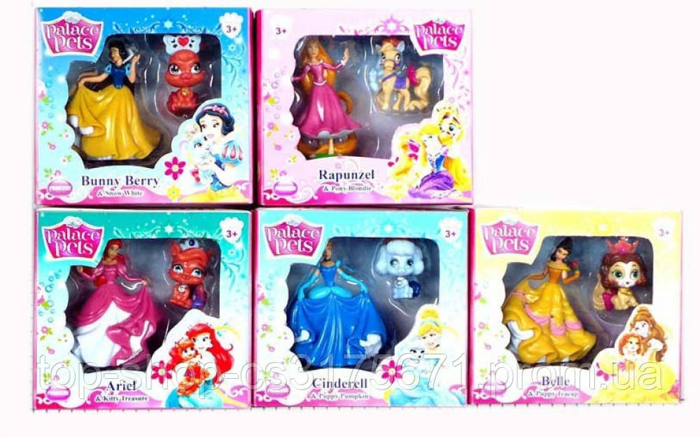 Фигурки питомец и принцесса 835131