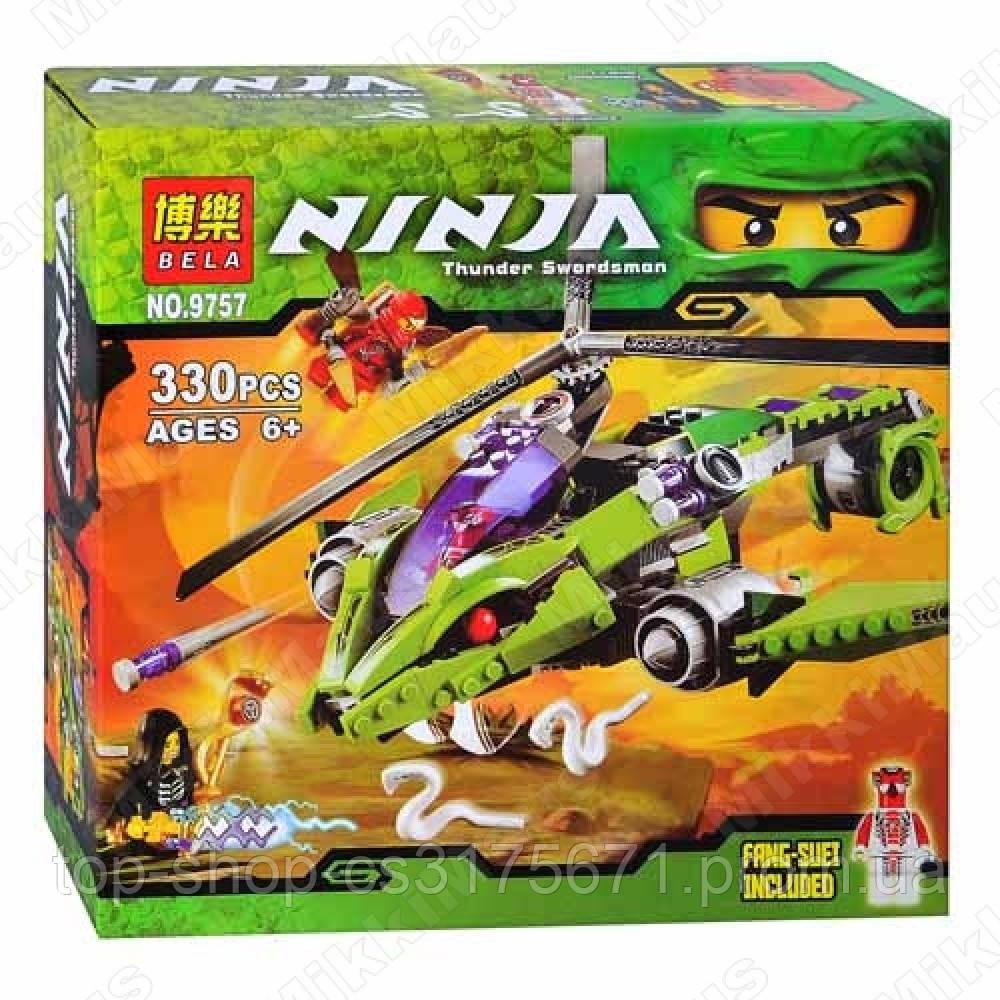 Конструктор NINJA BELLA 9757