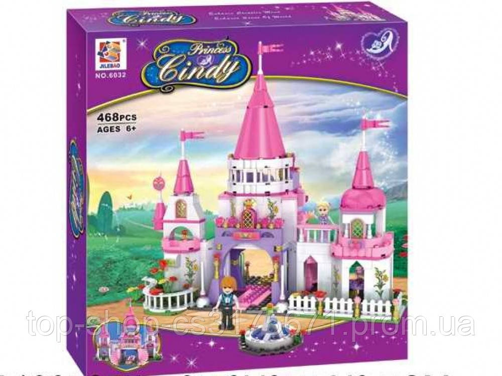 Конструктор Принцесса Замок 6032