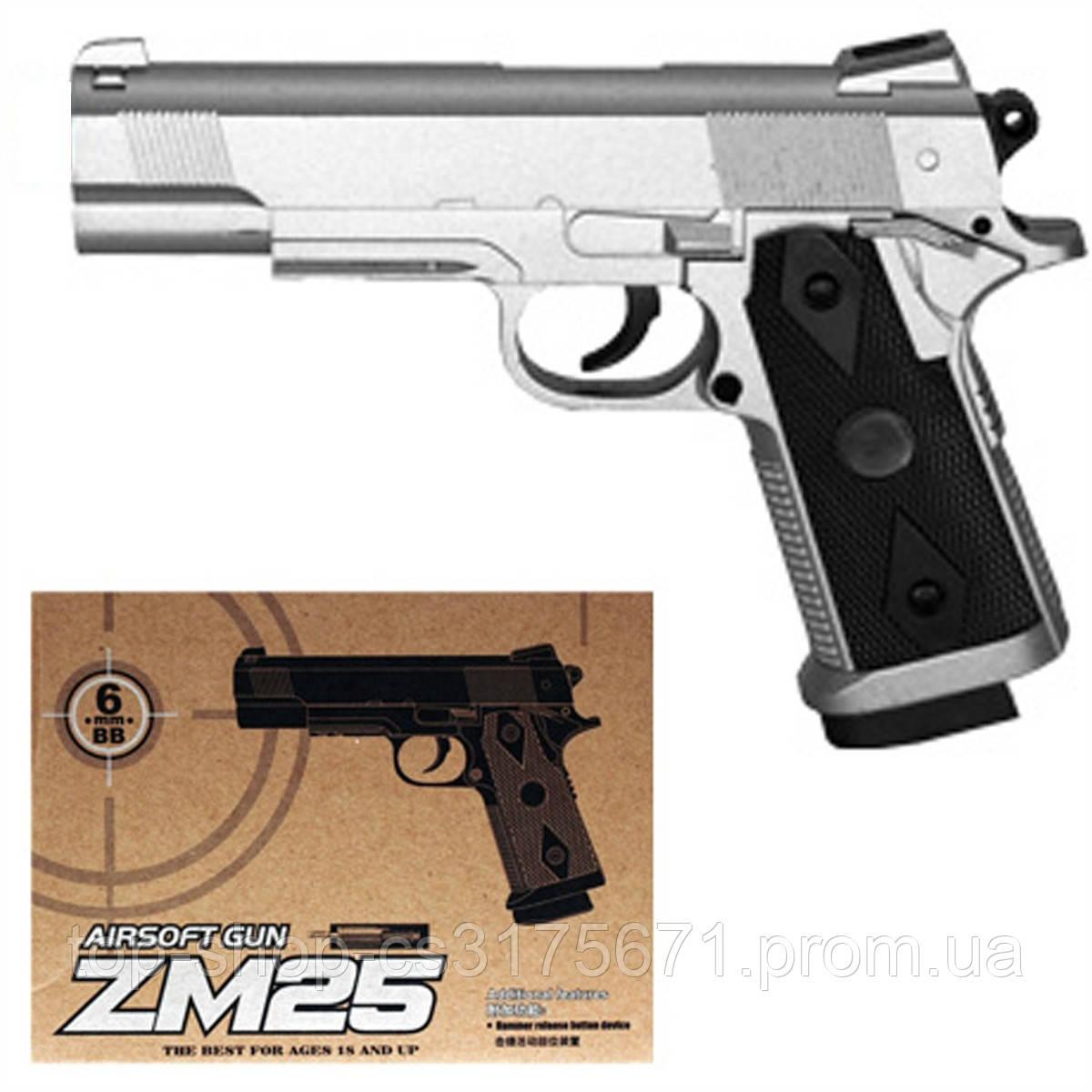 Детский пистолет метал на пульках ZM 25