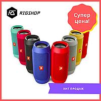Портативная беспроводная Bluetooth колонка JBL Charge 2 + 15Вт Золотая,Серая,Черная,Синяя,Красная