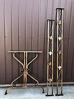 Кованые боковины для стола  (74*67*8 см)+(150*14*4 см)+(130*14*4 см)