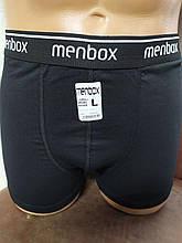 Труси чоловічі Menbox
