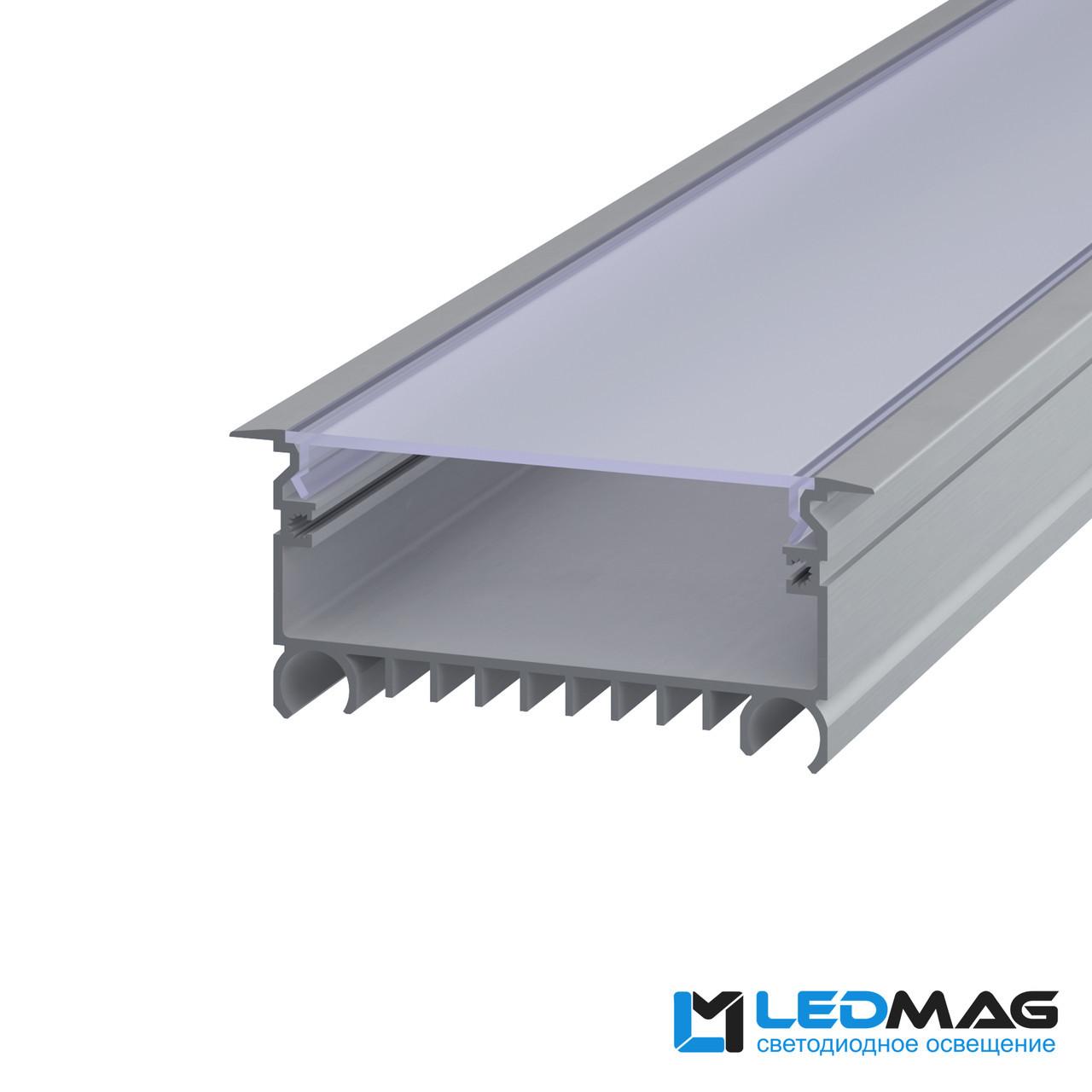 LED профиль для светодиодной ленты врезной LSV-70 алюминиевый с матовой крышкой (2м, 3м, 5м) 85(74)x33 мм