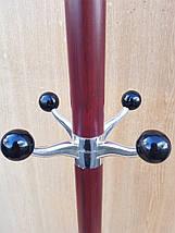 Вешалка-стойка напольная ВС169-2, высота 1,69 м, с подставкой для зонтов, фото 2