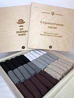 Набор мужских носков (кейс) 30 пар. Элитные. Улучшенного качества хлопка.