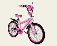 Детский двухколесный велосипед колеса 20 дюймов 192028 Like2bike Active розовый