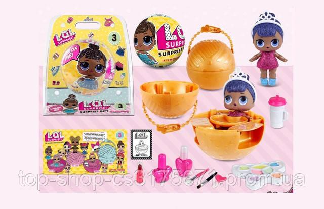 Кукла LOL BB39  игровой набор сюрприз гифт