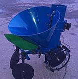 Картофелесажалка с бункером для удобрений  К-1ЦУ (синяя), фото 3