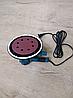 Шлифовальная машина для стен AL-FA ALDWS15 : 1500 Вт |  С светодиодной подсветкой, фото 2