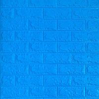 Самоклеющаяся декоративная 3D панель под кирпич синий (7мм)