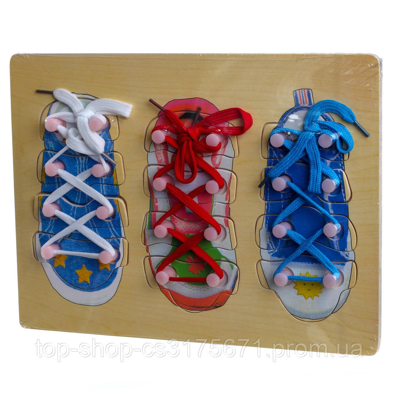 Деревянная шнуровка 5512