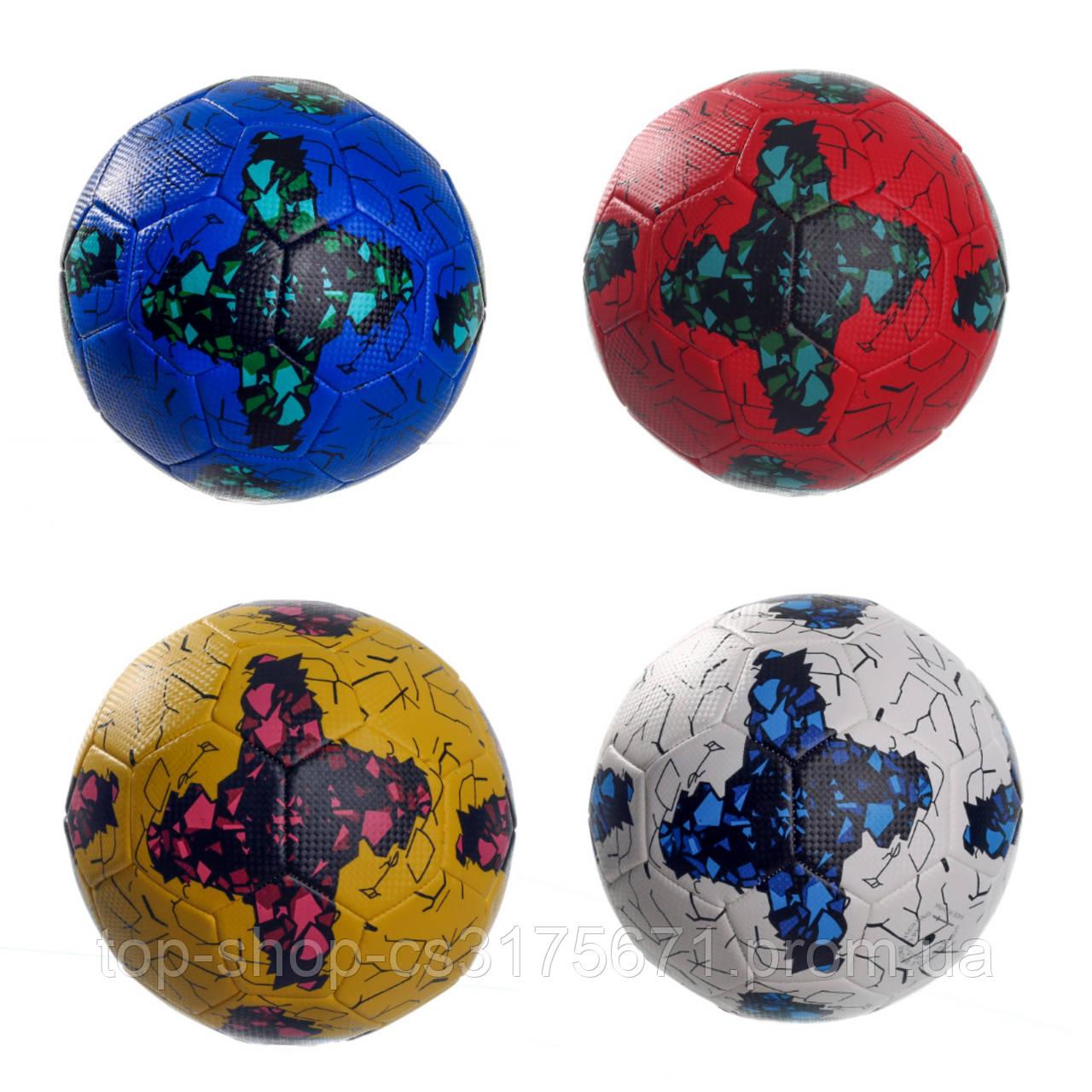 5483 Мяч Футбол с рисунком 4 вида