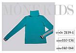 Комплект: гольф + футболки, трикотаж з начосом, морська хвиля, Моне, р. 140,146,152,164, фото 5