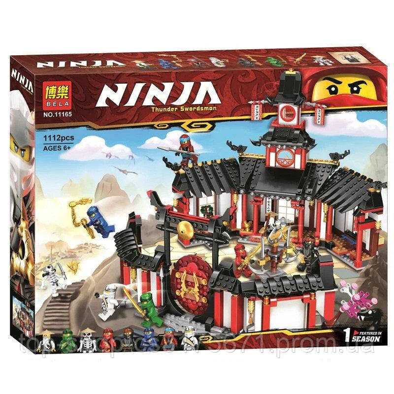 """Конструктор Ninja Bela 11165 """"Монастырь Кружитцу""""  1112 деталей"""