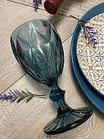 Бокалы фужеры для вина из цветного стекла Грацио ромб (6 предметов)