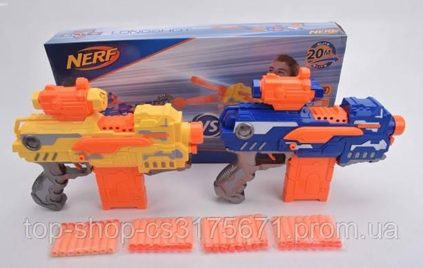 012 Оружие NERF