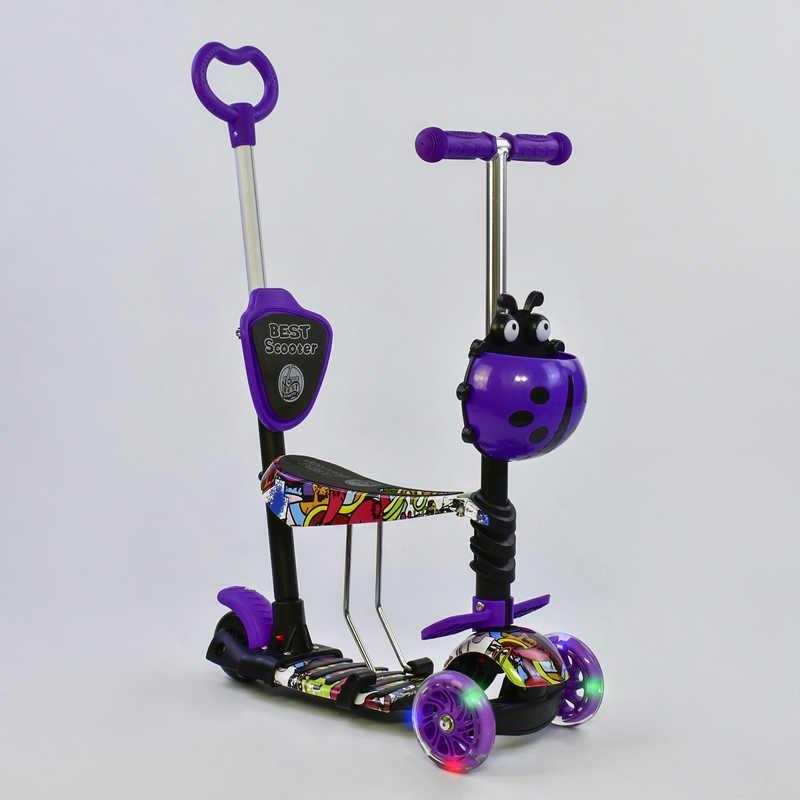 Самокат 5в1 Best Scooter, АБСТРАКЦИЯ, PU колеса, ПОДСВЕТКА КОЛЕС (13400)