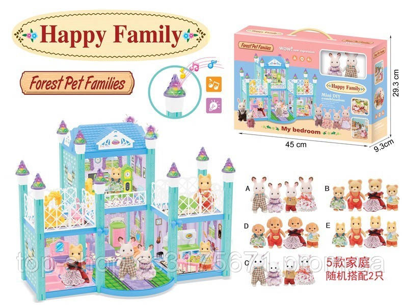 Игровой домик Happy Family Флоксовые Животные 20053