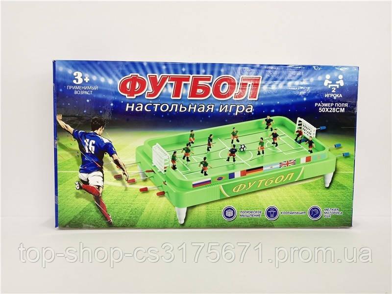 Настольный футбол на штангах 5555A
