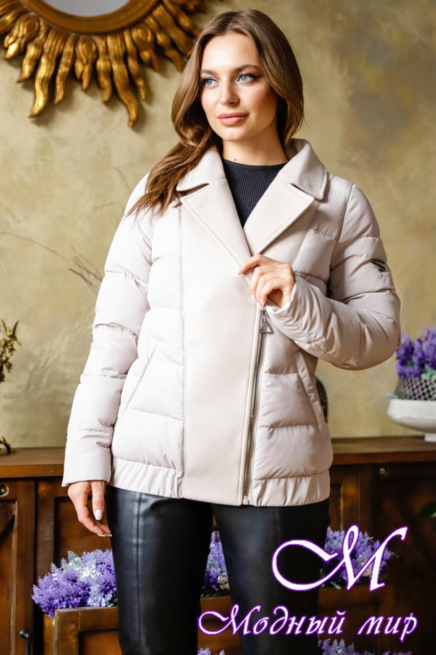Красивая женская куртка весна осень (р. 42-52) арт. Карэн крем