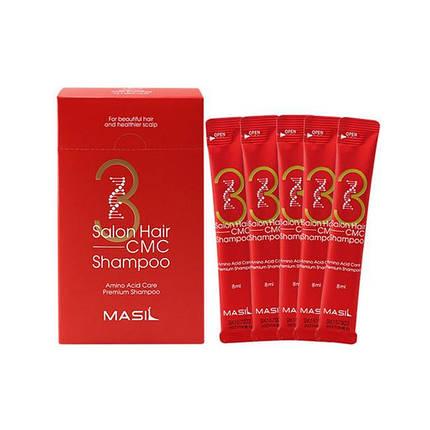 Восстанавливающий шампунь с аминокислотами Masil 3 Salon Hair CMC Shampoo, 10 мл, фото 2