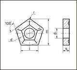 Пластина твердосплавная сменная 10114-110408 Т5К10;Т15К6;ВК8;ТТ10К8Б;ТТ7К12, фото 3