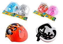 Шлем защитный 5 цветов в п/э /40/
