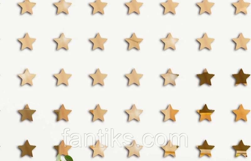 """Набор """"Звездная ночь"""" золотых зеркальных наклеек  пятиконечных звезд - 25 шт"""