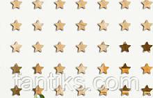 """Набор """"Звездная ночь"""" золотых зеркальных пластиковых наклеек  пятиконечных звезд - 25 шт"""