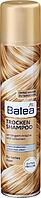 Сухий шампунь для блондинок Balea Trockenshampoo helles Haar 200мл