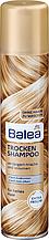 Сухой шампунь для светлых волос Balea Trockenshampoo helles Haar 200мл