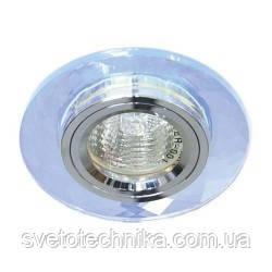 Встраиваемый  светильник Feron 8050 MR16 7-мультиколор (цвет корпуса серебро)