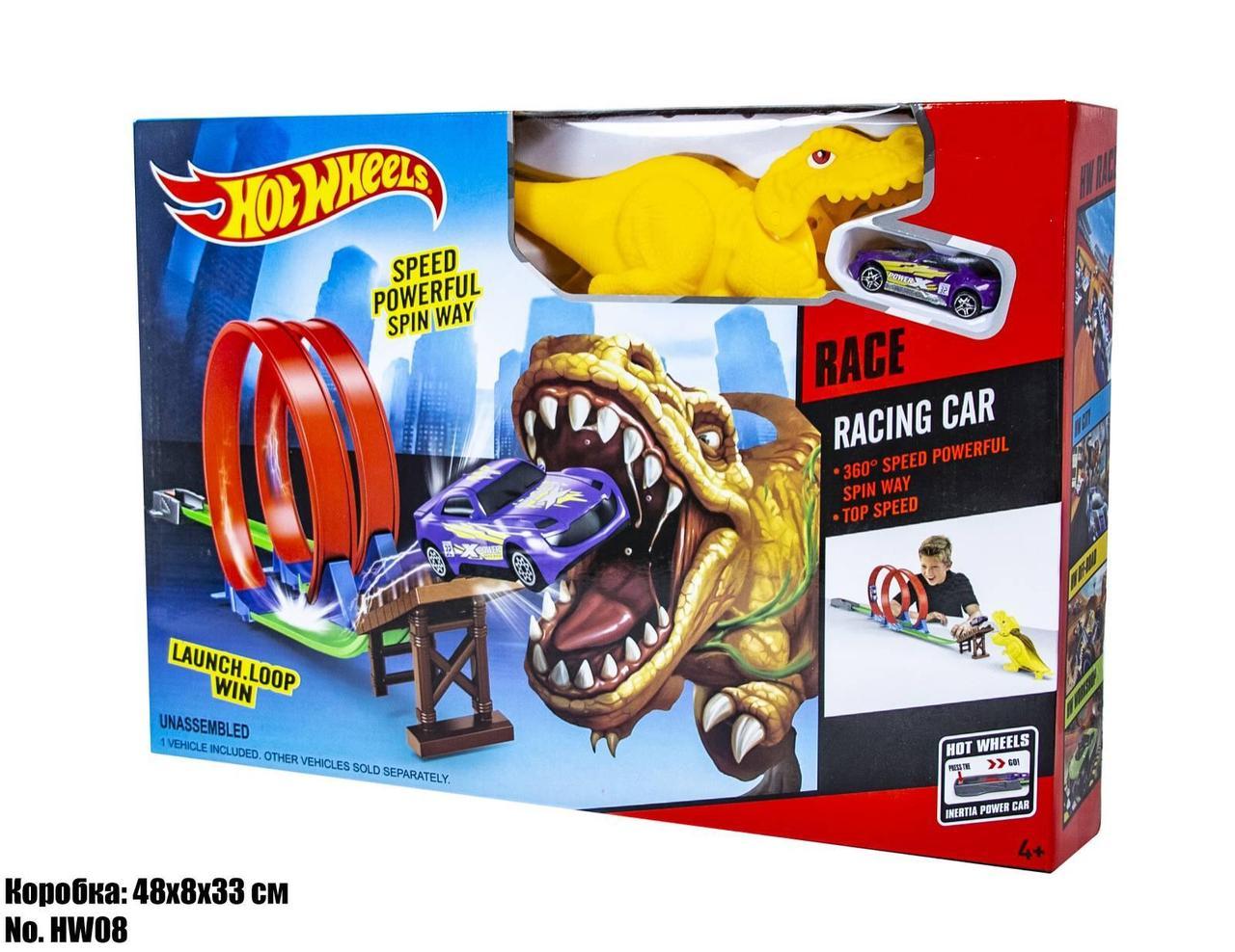 Игровой набор с машинками трек Динозавр