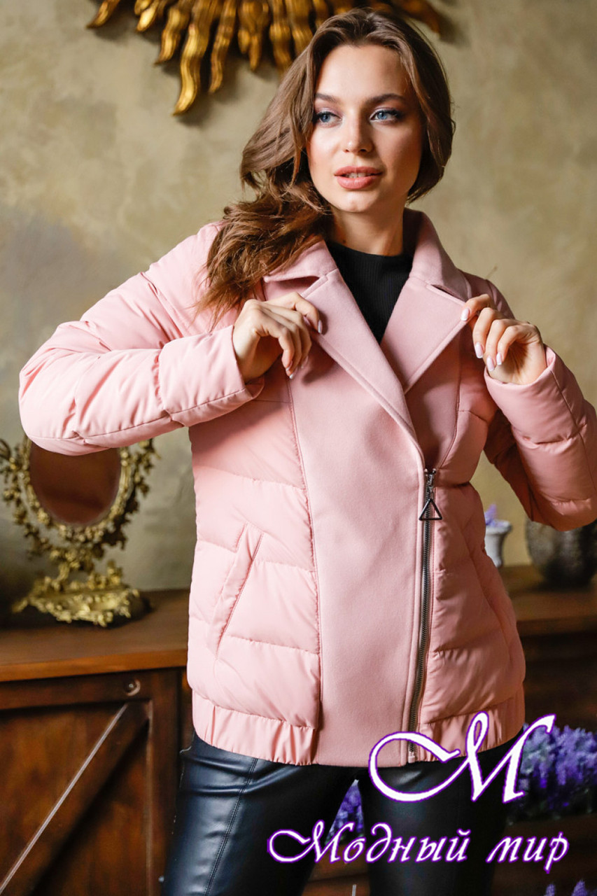 Женская куртка большого размера весна осень (р. 42-52) арт. Карэн пудра