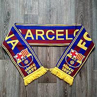 Футбольный шарф Барселона сине-гранатовый, фото 1