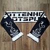 Футбольный шарф Тоттенхэм черно-белый