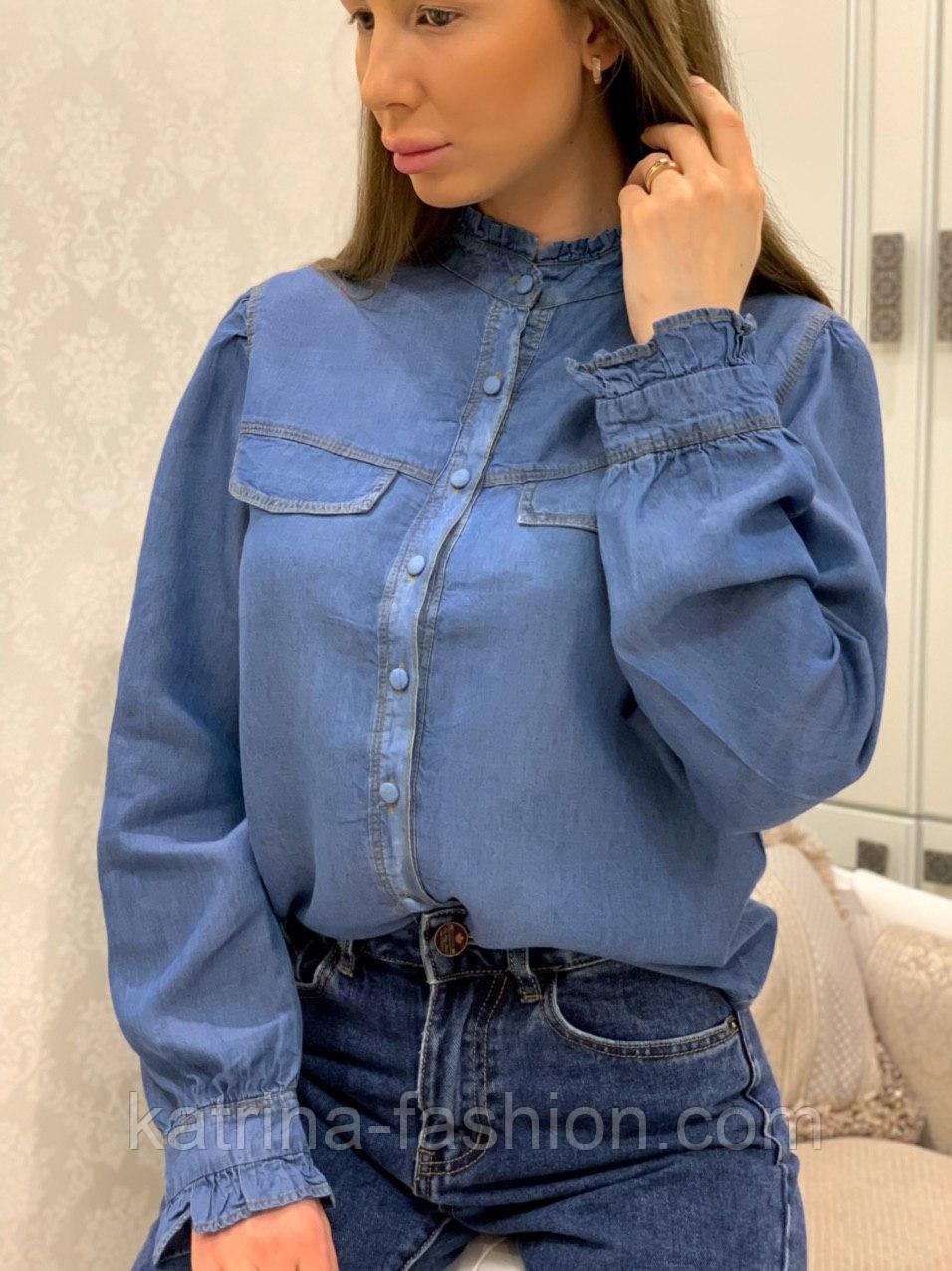Женская синяя рубашка коттон под джинс