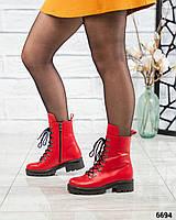 Демисезонные ботинки на шнуровке кожаные красные
