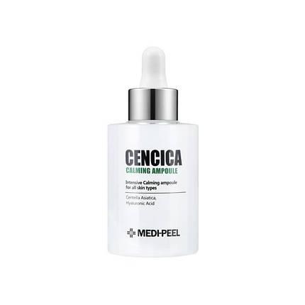 Восстанавливающая сыворотка для лица Medi-peel Cencica Calming Ampoule ,100ML, фото 2