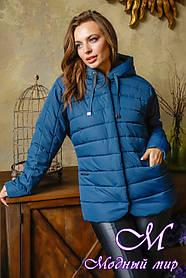 Куртка жіноча великого розміру весна осінь (р. 42-56) арт. Заріна т. мор. хвиля